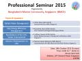 BMCS_prof Seminar_Banner_Draft 1