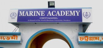 Concept of a Maritime University in BD – F R Chowdhury