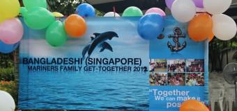 Bangladeshi Marine Community, Singapore – officially recognized : MA Baten (18)