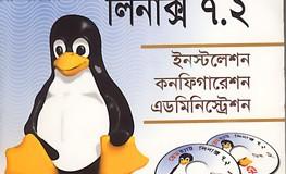 তৈরি করুন তারবিহীন কম্পিউটার নেটওয়ার্ক – SUHREED SARKAR (27th)