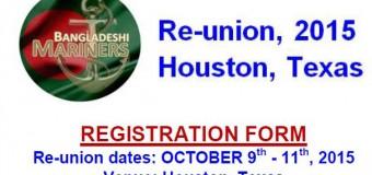 Bangladesh Mariners Get-together 2015, Houston, TX