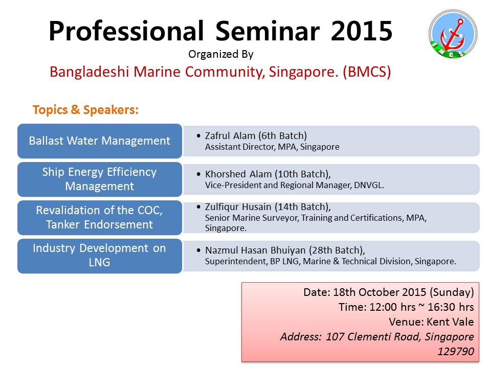 BMCS Professional Seminar 2015