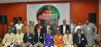 BD Mariners' get-together in Houston 2015