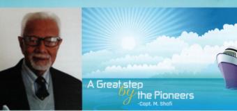 [নোঙর 2016] A GREAT STEP BY THE PIONEERS – Capt. M. Shafi
