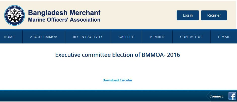 BMMOA Executive committee Election – 2016