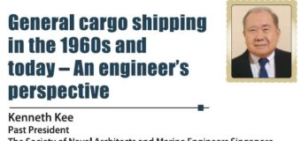 [নোঙর 2016] General cargo shipping in the 1960s and today – An engineer's perspective : Kenneth Kee