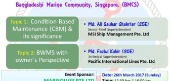 BMCS 3rd Professional Seminar : 26 March 2017