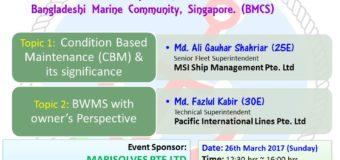 BMCS 3rd Professional Seminar : 26 March 2017