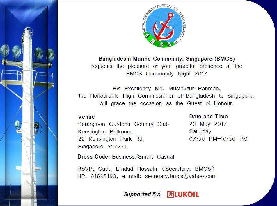 BMCS Community Night-28 Oct 2017 : (Re-scheduled)