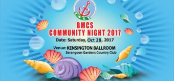BMCS Community Night : 28 Oct 2017 @ Serangoon Gardens CC, Singapore