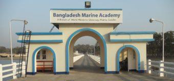 I Remember Marine Academy, Juldia Chittagong : Mubashir Ahmed Khan (2E)
