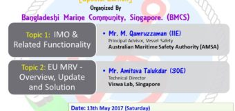 BMCS Professional Seminar [Special Edition] : 13 May 2017