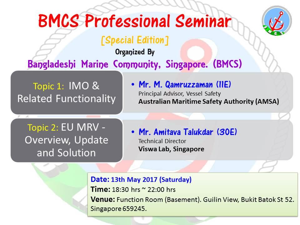 BMCS Professional Seminar [Special Edition] : 13 May 2017
