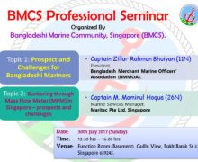 BMCS 5th Professional Seminar : 30 July 2017 (Postponed)