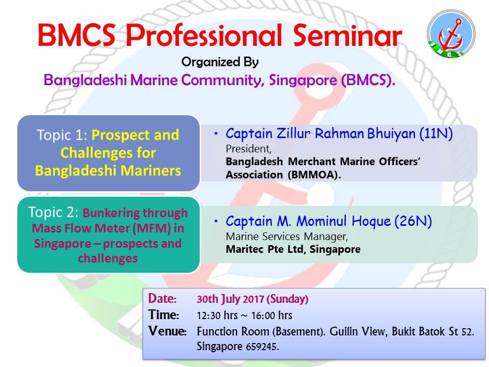 BMCS 5th Professional Seminar : 30 July 2017 (Postponed)