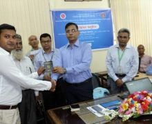 Inauguration of Digital CDC Program in Bangladesh