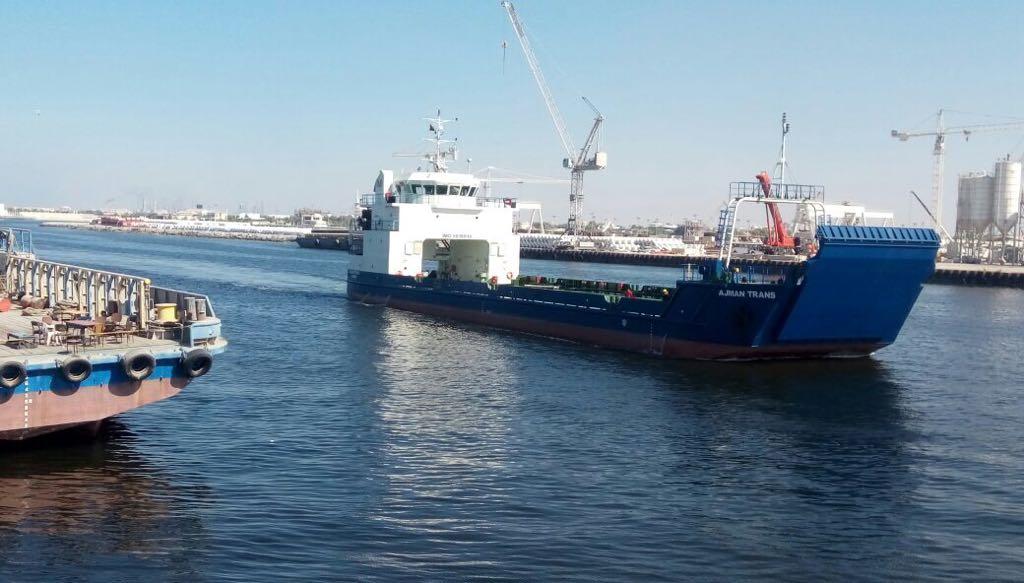 Western Marine Shipyard: Flag Carrier Yard of Bangladesh-Abdur Razzak Bhuiyan (13N)