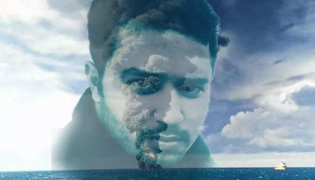 Sajib Ali Mridha (47N) – Victim of Oil Tanker SANCHI Incident